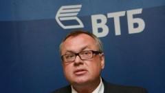 Глава ВТБ озвучил план по отказу России от доллара