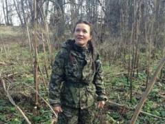 В Северной Осетии разыскивается без вести пропавшая москвичка Мария Устюжанинова