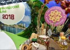 Более 50 предприятий примут участие в краевом конкурсе на знак качества «Сделано на Кубани»