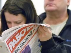 На Дону численность безработных снизилась на 1 тыс. человек