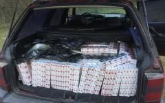 Ростовские пограничники задержали несовершеннолетнего контрабандиста с сигаретами