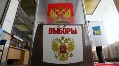 Избирком Приморья аннулировал результаты выборов губернатора