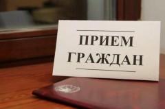 Личный прием граждан провел вице-губернатор Сергей Болдин