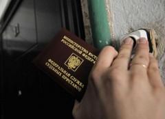 В России вступил в силу новый порядок розыска должников