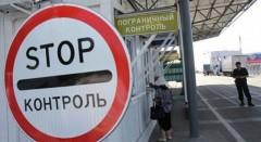 За незаконное пересечение госграницы РФ завели уголовное дело на уроженца одной из Закавказских республик