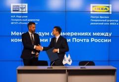 Почта России начнет доставлять товары Икеа