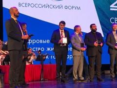 Ставропольский край победил в номинации «развитие цифровой инфраструктуры» Всероссийского IT-конкурса