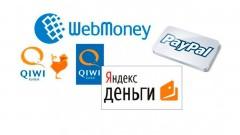 Южный федеральный округ оказался в первой тройке российских регионов по популярности электронных кошельков