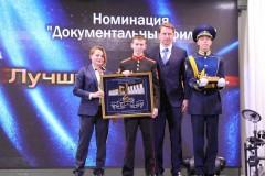 «Русский сокол» из Краснодара получил Гран-при