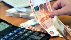 Темпы регионов опережают столичные: рост зарплат в ЮФО за третий квартал составил 5%
