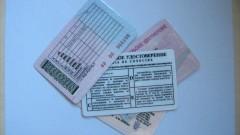 Правительство России ввело дополнительное условие для возврата прав водителям