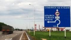 Реконструкция трассы к Крымскому мосту - новая точка роста экономики