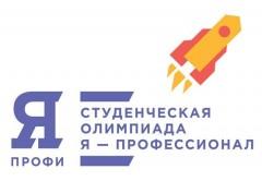 Краснодарские студенты посетят тренинг «Не планируй, а будь: как стать профессионалом, за которым охотятся работодатели»