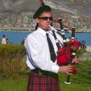 Праздник кельтской музыки и культуры